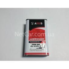 Масло трансмиссионное AXXIS 75W-90 GL-4 / GL-5